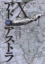 Ad Astra 10 Manga