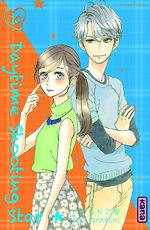 Daytime Shooting Star 10 Manga