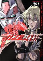 Kidou Senshi Gundam 00F 1 Manga