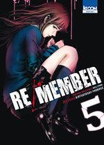 Re/member 5 Manga