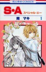 Special A 1 Manga