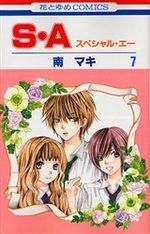 Special A 7 Manga