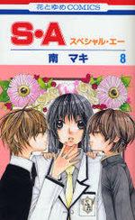 Special A 8 Manga