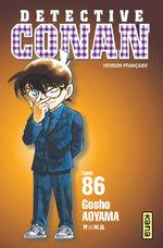 Detective Conan 86