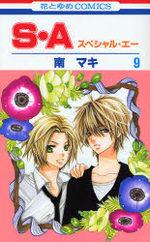 Special A 9 Manga