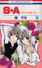 Special A 10 Manga