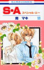 Special A 11 Manga