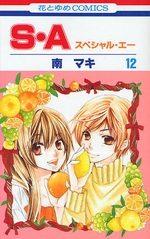 Special A 12 Manga
