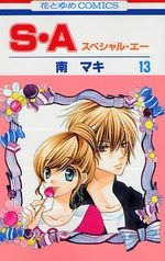 Special A 13 Manga