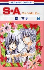 Special A 14 Manga