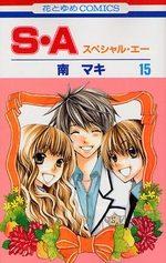 Special A 15 Manga