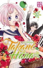 Takane & Hana 3