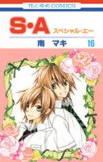 Special A 16 Manga