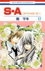 Special A 17 Manga