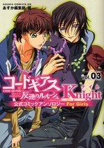 Code Geass Knight for Girls 3 Manga