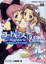 Code Geass - Queen for Boys 5 Manga