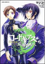 Code Geass - Lelouch of the Rebellion 6 Manga