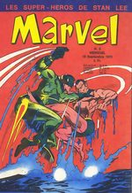 Marvel # 6