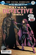 Batman - Detective Comics # 945