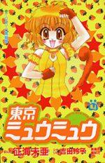 Tokyo Mew Mew 4 Manga