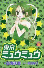 Tokyo Mew Mew 3 Manga