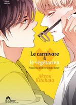 Le carnivore & le végétarien 1 Manga