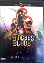 The Princess Blade 0 Film