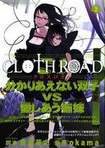 Cloth Road 2 Manga