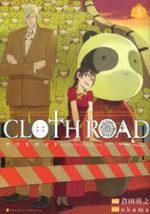 Cloth Road 5 Manga