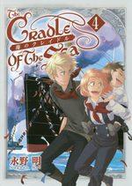 Le berceau des mers 4 Manga