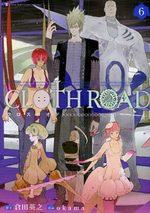 Cloth Road 6 Manga