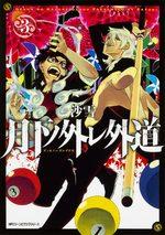 Les six destinées 3 Manga