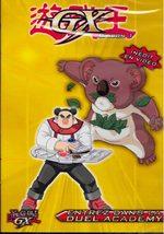 Yu-Gi-Oh ! Duel Monsters GX 5 Série TV animée