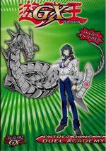 Yu-Gi-Oh ! Duel Monsters GX 9 Série TV animée