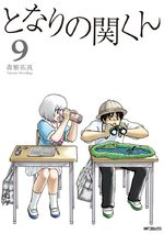 Séki mon voisin de classe 9 Manga