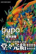 Pupa 5 Manga