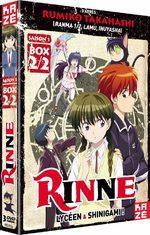 Rinne 2 Série TV animée