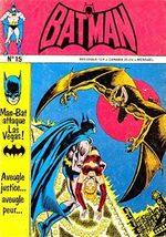 Batman 15 Comics