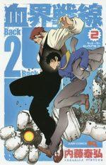 Kekkai Sensen - Back 2 Back 2 Manga
