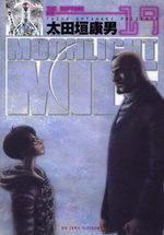 Moonlight Mile 19 Manga