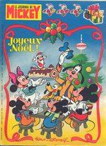 Le journal de Mickey 1278 Magazine