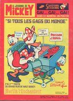 Le journal de Mickey 1242 Magazine