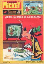 Le journal de Mickey 1243 Magazine