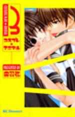 Cosplay Animal 3 Manga
