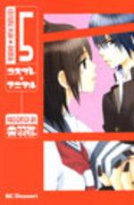 Cosplay Animal 5 Manga