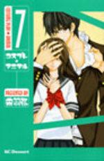 Cosplay Animal 7 Manga