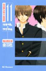 Cosplay Animal 11 Manga
