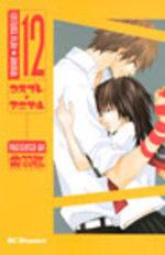 Cosplay Animal 12 Manga