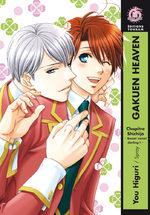 Gakuen Heaven 4 Manga