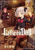 La Vie en Doll 3